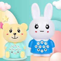 儿童卡通音乐灯光早教迷你兔子小熊故事机机玩具