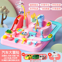 京东PLUS会员 : BEI JESS 贝杰斯 汽车大冒险+3辆小汽车亲子互动益智玩具