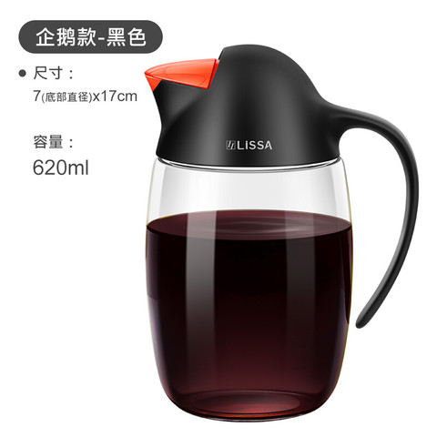 LISSA 日式lissa玻璃防漏油壶家用自动开合翻盖酱醋瓶超大油罐厨房 黑色(挂油破损包退换)(纳钙玻璃)