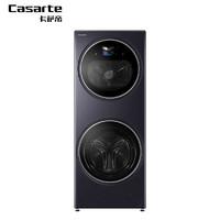 Casarte 卡萨帝 卡萨帝(Casarte)融合纤洗护理全自动洗衣机热泵干衣13kg/17kg