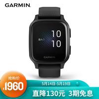 GARMIN 佳明 佳明(GARMIN)智能手表Venu Sq血氧离线音乐支付光学心率脉搏运动腕表GPS音乐版 暗夜黑