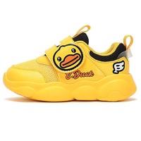 B.Duck  儿童网面运动鞋