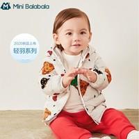 Mini Balabala 迷你巴拉巴拉 儿童保暖羽绒服