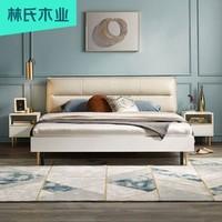 林氏木业 JH1A 现代简约双人床 1.8*2m