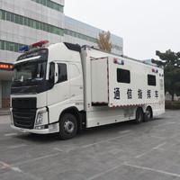 森源 鸿马12米应急通信保障指挥车选配满足卫星自组网通信视频会议视频调度语音调度