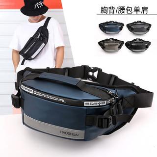 时尚运动腰包  户外跑步贴身腰包反光条胸包防盗手机收银包 蓝色