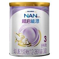 Nestlé 雀巢  超启能恩 幼儿配方奶粉 3段 800克(原超级能恩 3段)