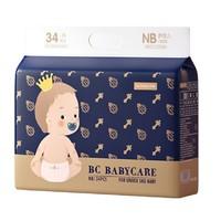 88VIP:babycare 皇室弱酸系列 纸尿裤 NB34片