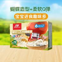 PLUS会员:FangGuang 方广 婴幼儿辅食 五米蝴蝶面200g/盒