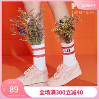 WARRIOR 回力 回力女鞋2021年新款春季帆布鞋韩版休闲板鞋学生百搭运动鞋板鞋夏