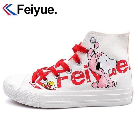 DaFuFeiyue 大孚飞跃 飞跃帆布鞋男爆改手绘猫和老鼠学生卡通情侣鸳鸯高帮帆布鞋