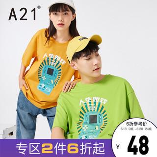 A21 夏季2021新款男装宽松圆领落肩短袖情侣T恤衫男士国潮印花上衣