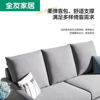 QuanU 全友 全友家居布艺沙发三人位脚凳组合北欧简约小户型客厅家具102611