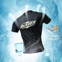 361° 361运动t恤男2021夏季新款修身弹力透气速干冰感科技跑步短袖男