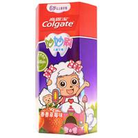 Colgate 高露洁 儿童牙膏  草莓 70g+黑人白酵素清新薄荷美白牙膏120g(共6.8元,黑人4.9元)