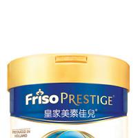 Friso 美素佳儿 皇家  较大婴儿配方奶粉2段 400g