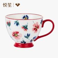 悦笙 佳佰·悦笙 小红花陶瓷马克杯 400ml