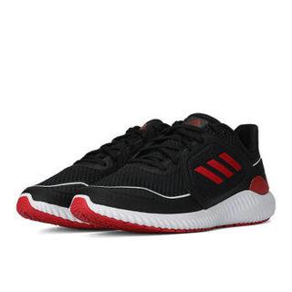 adidas Originals adidas 阿迪达斯 ClimaWarm Bounce 中性款跑步鞋