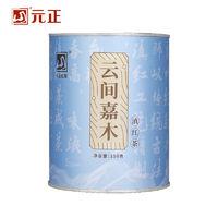元正 滇红茶罐装 150g