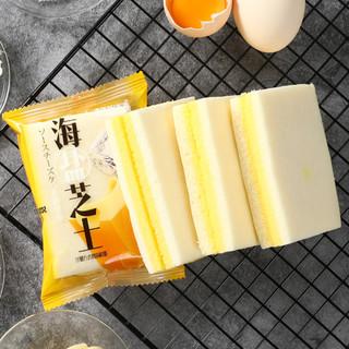 友好佳家 海盐芝士味 乳酪蛋糕 500g