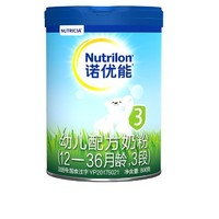 SUPER会员:Nutrilon 诺优能 经典系列 幼儿奶粉 国行版 3段 800g