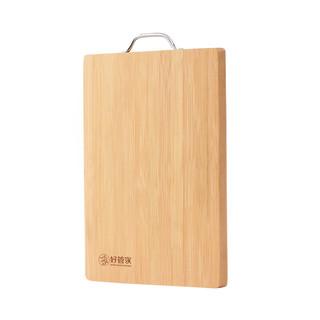 华韵 全竹菜板家用水果砧板防霉抗菌切菜板案板宿舍迷你小菜板厨房刀板