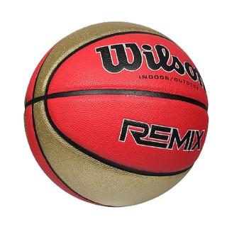 Wilson 威尔胜 WTB6800IB07CN 7号篮球