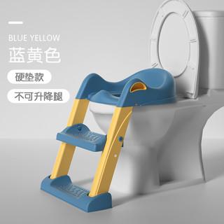 DOLPHIN STAR 海豚星 儿童楼梯式马桶坐便器