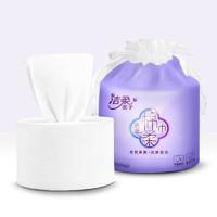 C&S 洁柔 一次性洗脸巾 卷筒式80节