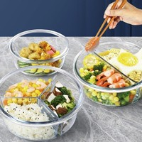 xinmeiya 欣美雅 玻璃保鲜盒可微波炉 710+480ml+保温包+餐具