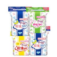 Free 飞 卫生巾组合套装 14片