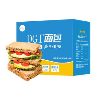 PLUS会员 : DGI 无糖全麦吐司面包 700g