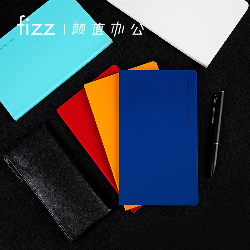 fizz 飞兹 FZ330002 柔系列 软皮面记事本 125×210mm