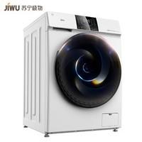 JIWU 苏宁极物 JWF14108CWD 全自动滚筒洗衣机 10kg