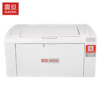新品首降:AURORA 震旦 AD228PW 黑白激光无线家用打印机