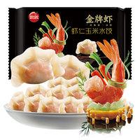 思念 金牌虾 虾仁玉米水饺  480g