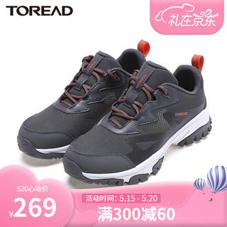 TOREAD 探路者 探路者徒步鞋 2021春夏款户外男式高弹防滑耐磨徒步鞋 深灰/橙红 42