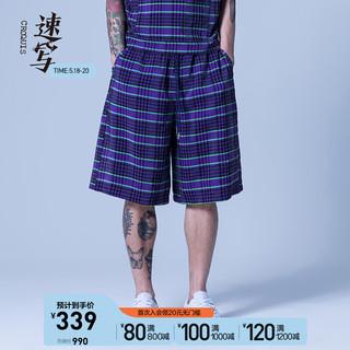 CROQUIS 速写 联名款速写 x REVERB夏季新款短裤休闲宽松格纹图案轻薄透气潮 599紫色系多彩混杂色 L