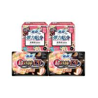 Sofy 苏菲 卫生巾 弹力贴身日用+超熟睡柔棉感夜用组合 420mm+230mm 18片组合装