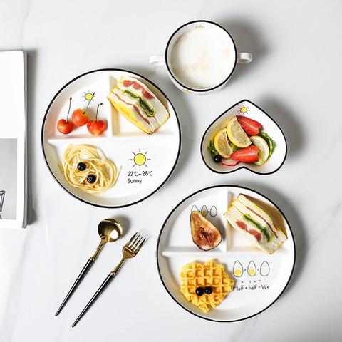 泰留恋儿童分食餐盘早餐碗陶瓷格盘子北欧家用一人食餐具套装
