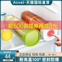 ASVEL 阿司倍鹭 日本Asvel 冷水壶家用密封凉白开水壶