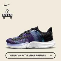 NIKE 耐克 Nike耐克官方NIKE ZOOM GP TURBO HC OSAKA SWA女子网球鞋DN0719