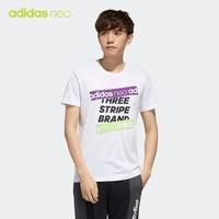 adidas 阿迪达斯 阿迪达斯官网adidas neo 男装夏季运动印花短袖T恤FP7359