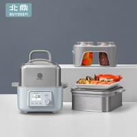 BUYDEEM 北鼎 北鼎G55 蒸炖锅家用小型智能电蒸锅蒸鱼蒸菜可预约自动保温能炖能蒸