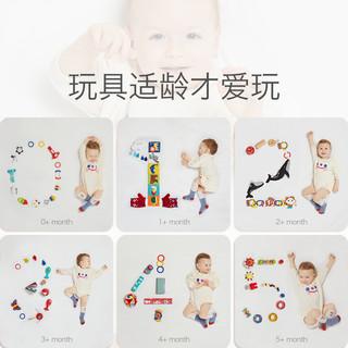 babycare 儿童早教盒子婴儿益智玩具书籍