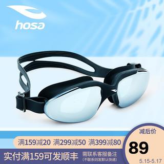 hosa 浩沙 hosa浩沙成人游泳眼镜护目镜