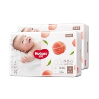 88VIP:HUGGIES 好奇 铂金装 婴儿纸尿裤 M92
