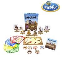 18日0点:ThinkFun  儿童早教游戏棋盘