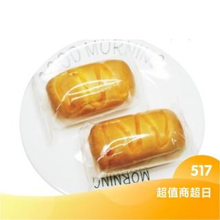 超值商超日 : TOFOTO 多福多 手撕面包 小口袋奶酪糕点 450g