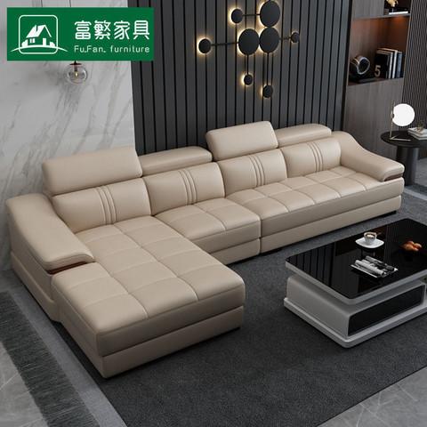 富繁家具真皮沙发客厅整装组合简约现代大小户型头层沙发转角贵妃